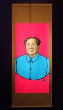 """""""Mao"""" 2016"""